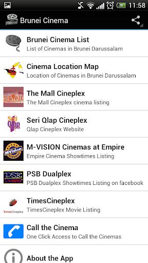 Brunei Cinema