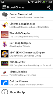 Brunei Cinema- screenshot thumbnail