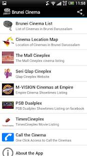 Brunei Cinema - screenshot thumbnail