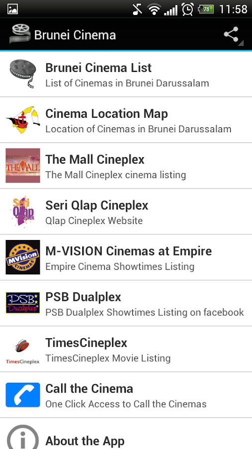 Brunei Cinema- screenshot