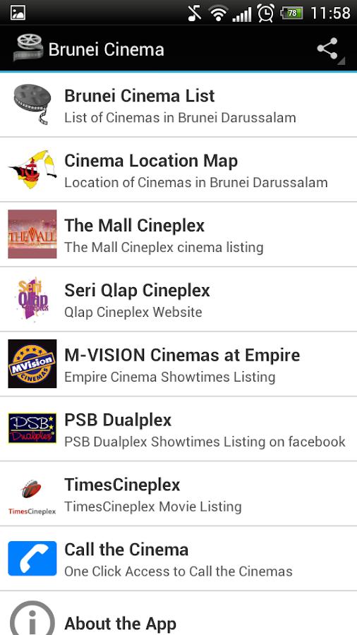 Brunei Cinema - screenshot