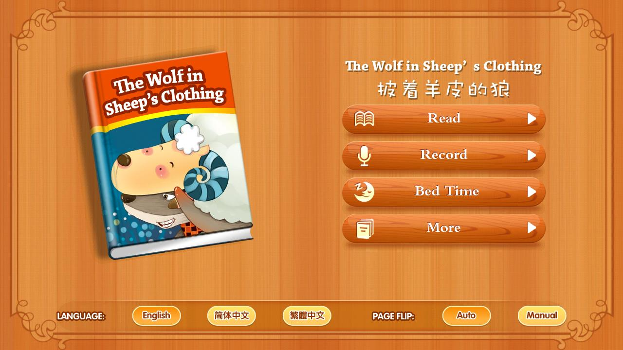 The Wolf in Sheep's Clothing - screenshot
