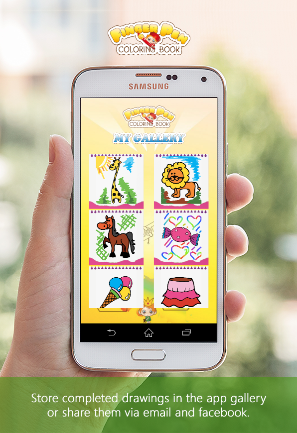 Coloring Book For Kids FingerPen Screenshot