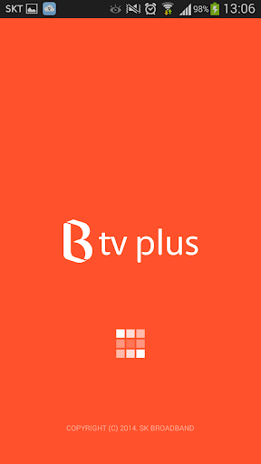 B tv plus Smart 리모컨