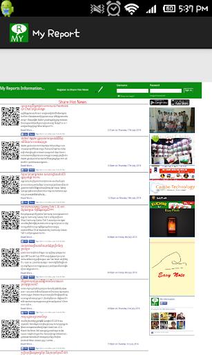 【免費社交App】My Report-APP點子