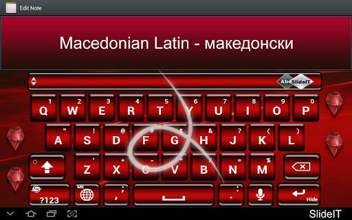SlideIT Macedonian Latin pack