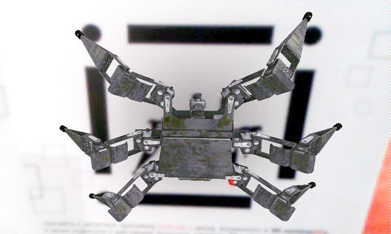 AR robot- screenshot