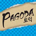 파고다 토익 종합서 RC 단어장 logo