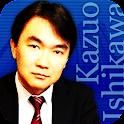 石川和男APP icon