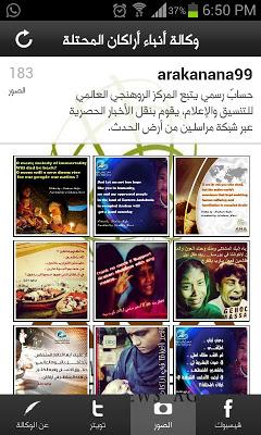 ANA NEWS - screenshot