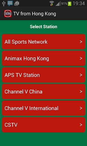 TV from Hong Kong
