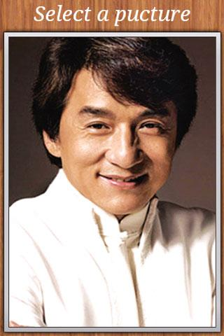 Jackie Chan Puzzle- screenshot