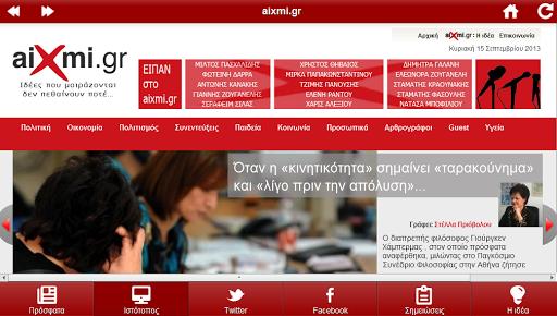 aixmi  screenshots 11