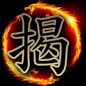 揭棋Online – 暗象棋 for PC and MAC