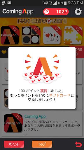 Coming App
