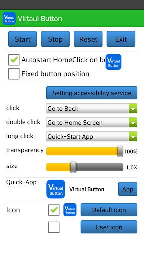 Home Button - Virtual Button