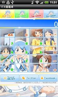 イカ娘電卓- screenshot thumbnail