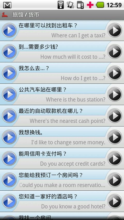 google how to say hi in chinese