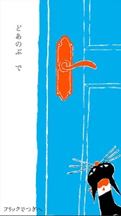 """stretched out""[picture book] - screenshot thumbnail"