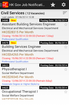 HK Gov Job Notification (政府工) 8.0 screenshot 805592