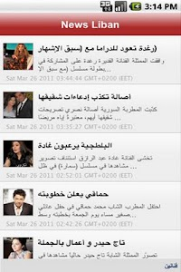 News Liban screenshot 2