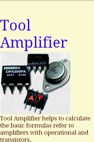 AMPLI - 도구 공학