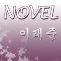 이태준 소설집 icon