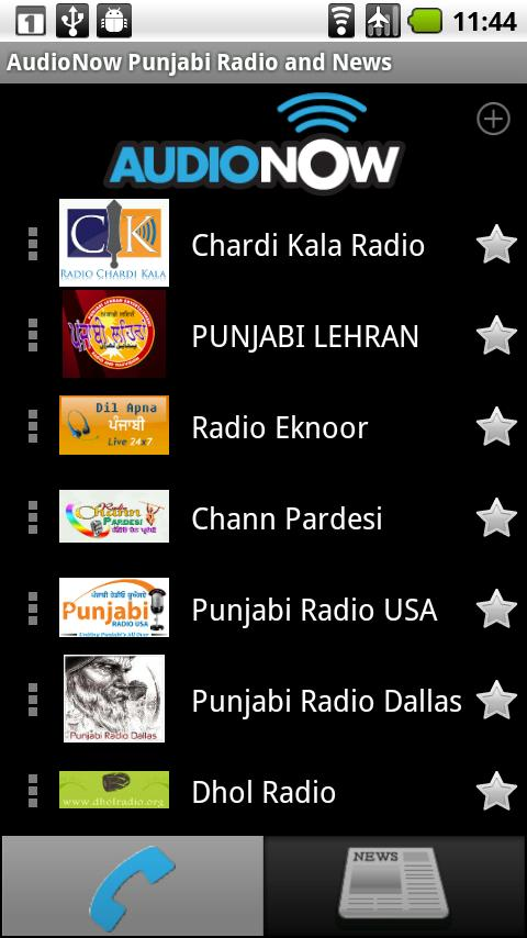 AudioNow Punjabi Radio & News - screenshot