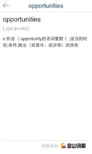 CHINA DAILY (中国日报) - screenshot thumbnail