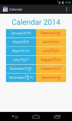 Calendar - screenshot