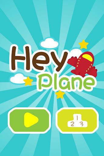 Hey Plane