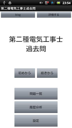 Xアプリがフリーズしてしまいます。先月購入した新しいウォークマ... - Yahoo ...