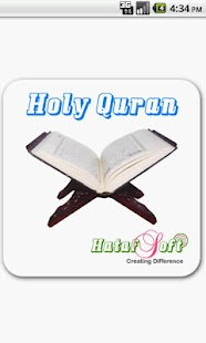 Al-Quran Mal + Audio Ads Free - screenshot thumbnail
