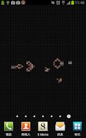 Screenshot of Cellular Live Wallpaper