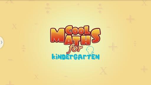 Cool Maths - Kindergarten
