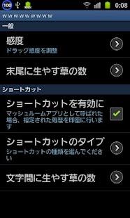Plant Japanese Grass- screenshot thumbnail