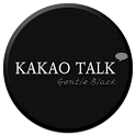 KakaoTalk Gentle Black Theme icon