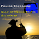 Gulf State Fishing Regulations icon
