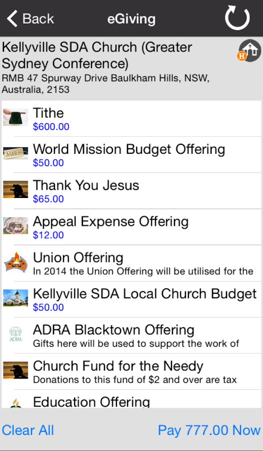 eGIVING- screenshot