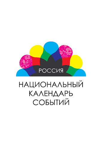 【免費新聞App】Национальный Календарь Событий-APP點子