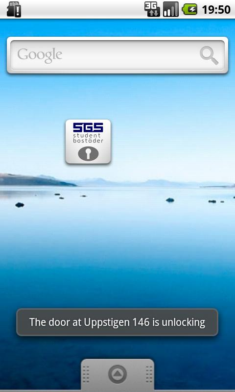 SGS Door - screenshot