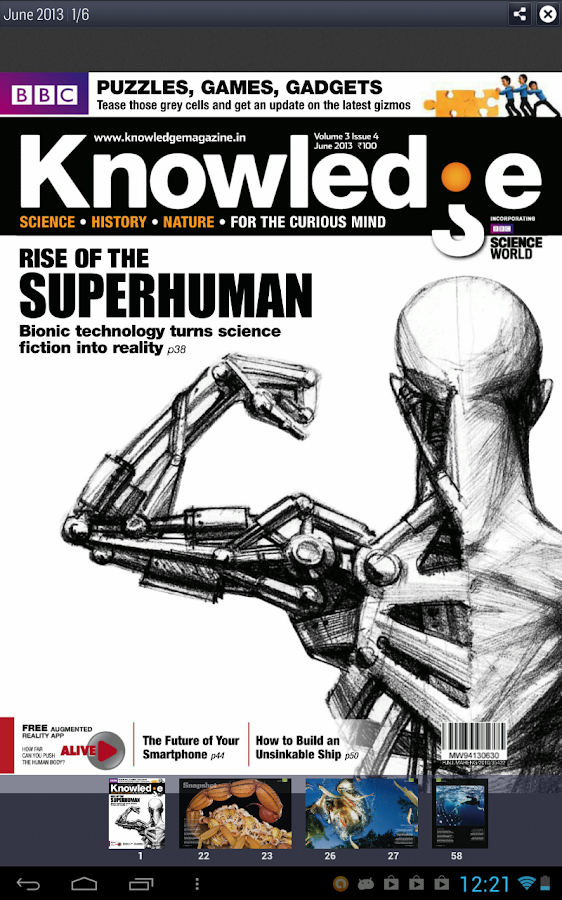 BBC Knowledge Magazine - screenshot