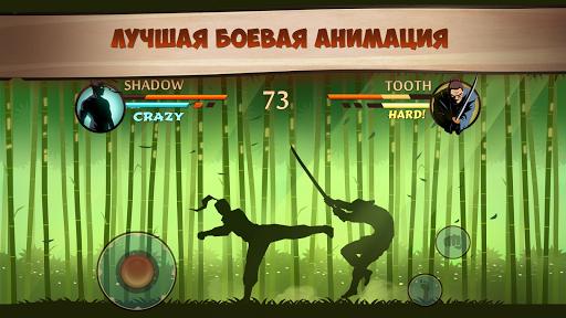 Игра Shadow Fight 2 (Бой с тенью 2) для планшетов на Android
