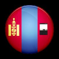 Mongolian Keyboard 2.3