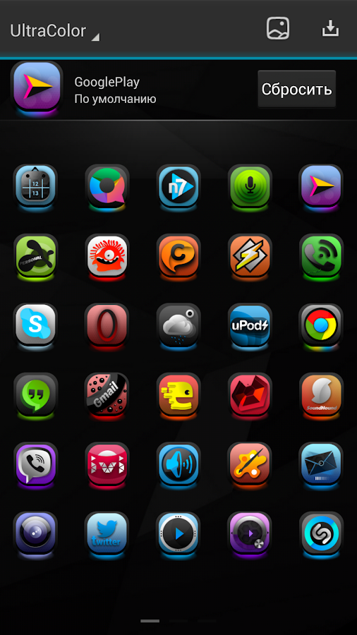 Next Launcher Theme UltraColor - screenshot