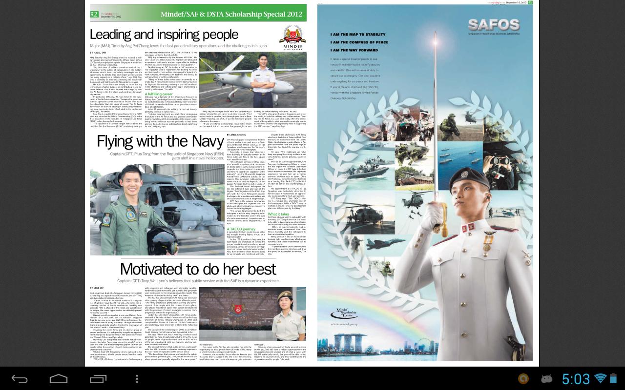 Mindef/ SAF & DSTA Scholarship - screenshot