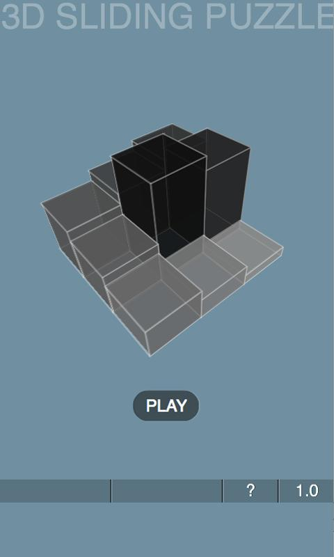 3DSlidingPuzzle- screenshot