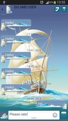 GO SMS Proのエクスプローラ