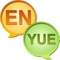 English Cantonese Dictionary+ icon
