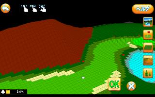 Screenshot of ゴルフモデラ♪Golfコースも作れる無料ゴルフゲームアプリ